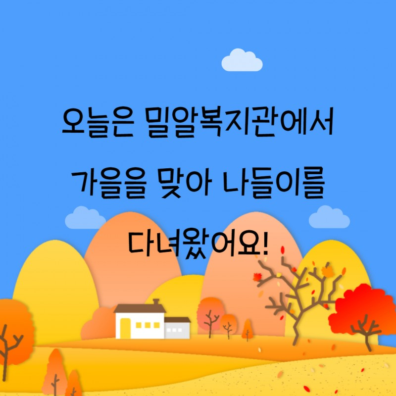 3836ed1038c91a1832772d2b110e6a5f_1633615591_0392.jpg